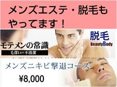 16-05-14-13-17-14-011_deco.jpgのサムネイル画像